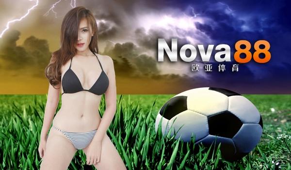 Situs Agen Judi Bola Nova88 Cara Untuk Mendaftarkan Diri Anda